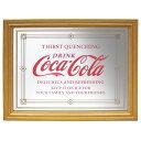 Cola thirst mirror 01