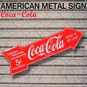 Cola tinsign arrow 00