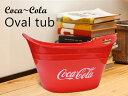 Cola tub 00