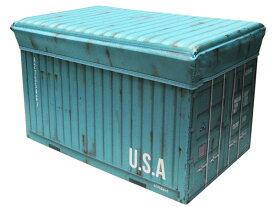 コンテナ ストレージボックス ブルー 折りたたみ収納ケース スツール 道具箱 収納 整理 おしゃれ トランク ガレージ アメリカ雑貨 収納ボックス 西海岸風 インテリア アメリカン雑貨