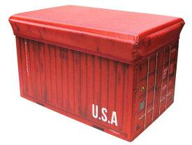 コンテナ ストレージボックス レッド 折りたたみ収納ケース スツール 道具箱 収納 整理 おしゃれ トランク ガレージ アメリカ雑貨 収納ボックス 西海岸風 インテリア アメリカン雑貨