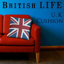 Cushion uk 00