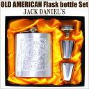 Flaskset_jack_00