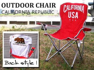 加州共和国折叠椅子存储袋与移动户外休闲野餐体育看樱花烟花欣赏节日椅子椅子美式工具美国商店车库