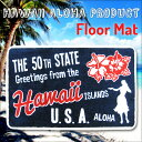 Hawaii floormat aloha 00