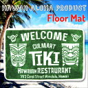 Hawaii floormat tiki 00