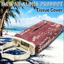 Hawaii tissue rd 00