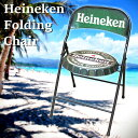 Heineken chair 00