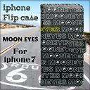 I7case moon bk 00