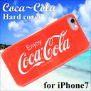 Iphone7 case cola a 00