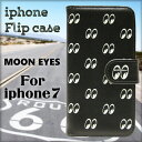 Iphone7 moon eye bk 00
