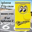 Iphone7 moon yw 00