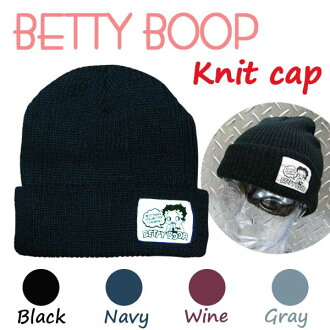 Betty Boop (BETTY BOOP) knit Cap BIG badge with wrapping knit Cap Hat / Kamon Cap Hat / mens / ladies / knit Cap / Caps / medical Hat / knit Cap summer / autumn/winter women's American gadgets American gadgets knit Cap