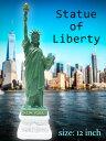 自由の女神 / Statue of Liberty 12インチ (30cm) / オブジェ 女神像 アメリカ ニューヨーク インテリア 置物 アメリ…