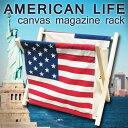 Magazine_usa_00