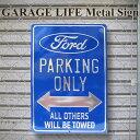 Metalsign ford parking 00