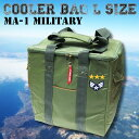 Militarybag cooler l kh 00