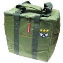 Militarybag cooler l kh 01