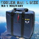 Militarybag cooler l nv 00