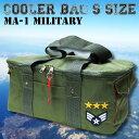 Militarybag cooler m kh 00
