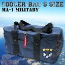 Militarybag cooler m nv 00