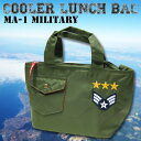 Militarybag lunch kh 00