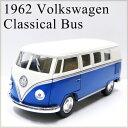 Minicar_vw_bus_bl_00