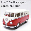 Minicar_vw_bus_rd_00