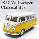 Minicar_vw_bus_yw_00