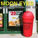 Moon 45ldust  red 00