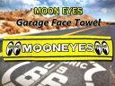 Moon towel 00