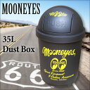Mooneyes dust35l bk 00