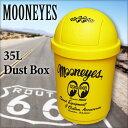 Mooneyes dust35l yw 00