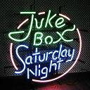 Neon_juke_box_05