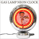 Neonclock_betty_00