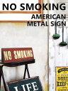 No smoking 00