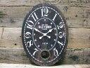 Paris clock bk 05