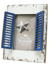 【カリフォルニアン フォトフレーム 写真立て(MONTAUK 縦型)】 結婚祝い 母の日 複数 アンティーク アメリカ雑貨 西海岸 西海岸風 インテリア アメリカン雑貨