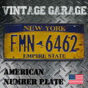Plate fmn6462 main