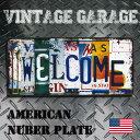 Plate welcome main