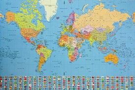 ポスター 世界地図 世界の国旗 61cm x 91.5cm(S 1044) 西海岸風 インテリア アメリカン雑貨