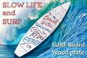 サーフボード ウッドプラーク ビーチルール「Beach Rules/500」/アロハ・マウイ/インテリア/ハワイ アメリカン雑貨…