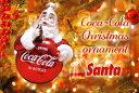 Santa 00