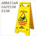【CAUTION SIGN/ウエットフロアーサイン】[警告看板 オシャレ かわいい 注意看板 案内看板 足下注意 滑ります 転倒注…