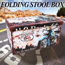 Stoolbox_l_66bike_00