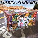 Stoolbox_l_66plate_00
