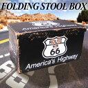 Stoolbox l 66sign 00