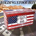 Stoolbox l 66usa 00