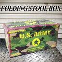 Stoolbox_l_army_00