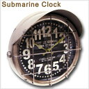 Subma clock bronz 00